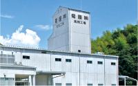 菊屋株式会社